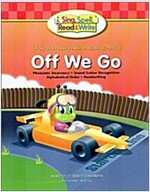 Off We Go: 36 Steps to Independent Reading Ability (Paperback)