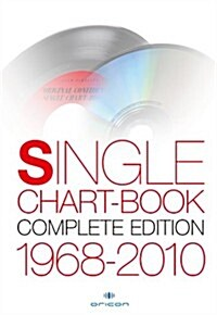 SINGLE CHART-BOOK COMPLETE EDITION 1968~2010 (單行本)