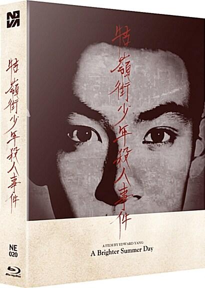 [블루레이] 고령가 소년 살인사건 : 900장 한정 풀슬립 A 독점 스틸북 (2disc: BD + OST)