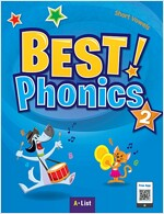 Best Phonics 2: Short Vowels (Student Book, DVD-ROM, MP3 CD, Readers) (Paperback)