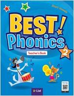Best Phonics 2: Short Vowels (Teacher's Book, DVD-ROM, Teacher's Resource CD, Readers) (Paperback)