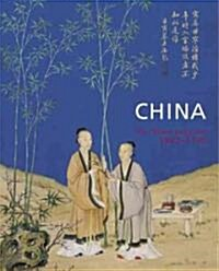 China : The Three Emperors, 1662-1795 (Hardcover)