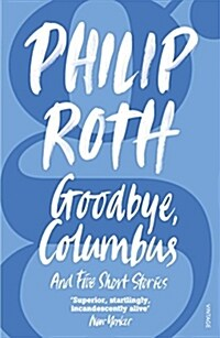 Goodbye, Columbus (Paperback)