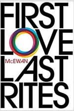 First Love, Last Rites : 40th Anniversary Edition (Paperback, 40th Anniversary)