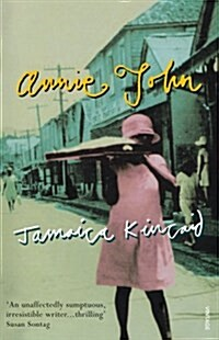 Annie John (Paperback)