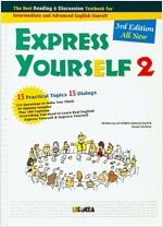 Express Yourself 2 (Paperback, 3rd)