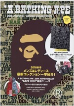 A BATHING APE® 2018 AUTUMN/WINTER COLLECTION (e-MOOK 寶島社ブランドムック)