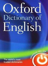 Oxford Dictionary of English (Hardcover)