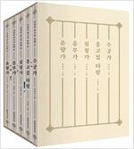 이청준 판소리 동화 세트 - 전5권