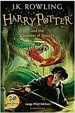 Harry Potter and the Chamber of Secrets (Hardcover, Large type / large print ed)