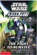 The Fight to Survive (Paperback)