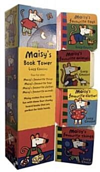 Maisys Book Tower (Hardcover, BOX, PCK, Brief)