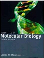 Essentials of Molecular Biology (Paperback, 3)