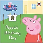 Peppa Pig: Peppa's Washing Day: My First Storybook (Board Book)