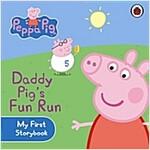 Peppa Pig: Daddy Pig's Fun Run: My First Storybook (Board Book)