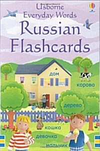 Everyday Words Russian Flashcards (Cards)