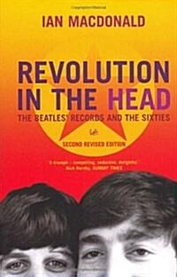 Revolution in the Head (Paperback)