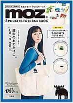 moz 5 POCKETS TOTE BAG BOOK (バラエティ) (大型本)