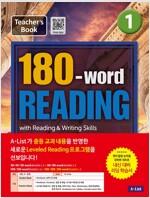 [교사용] 180-word READING 1 Teacher's Guide With Workbook, 정답 및 해설, Test book, 교사용 CD (Paperback)