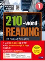 [교사용] 210-word READING 1 Teacher's Guide With Workbook, 정답 및 해설, Test book, 교사용 CD (Paperback)