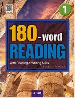 180-word READING 1 Student Book with Workbook, MP3 CD (Paperback)
