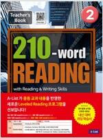 [교사용] 210-word READING 2 Teacher's Guide With Workbook, 정답 및 해설, Test book, 교사용 CD (Paperback)
