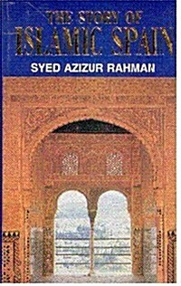 Story of Islamic Spain (Hardcover)