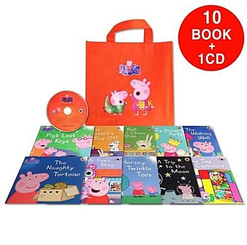 페파피그 Peppa Pig : Orange Bag (10 books & 1 CD)