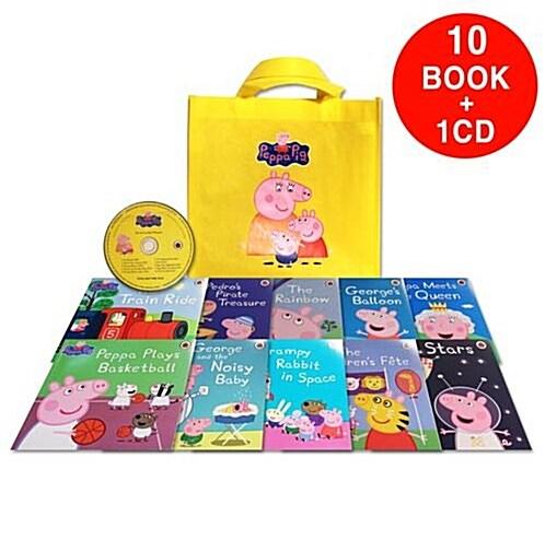 페파피그 Peppa Pig : Yellow Bag (10 books + 1 CD)