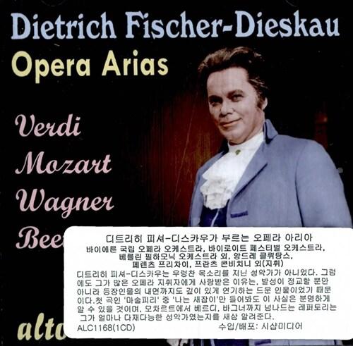 [수입] 피셔-디스카우가 부르는 오페라 아리아