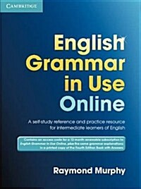 English Grammar in Use Online Access Code and Book with Answ (Hardcover)
