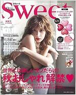 Sweet(スウィ-ト) 2018年 9月號