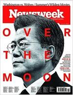 Newsweek (주간 인터내셔널판): 2018년 07월 13일 (문재인 대통령 표지- Over the Moon)