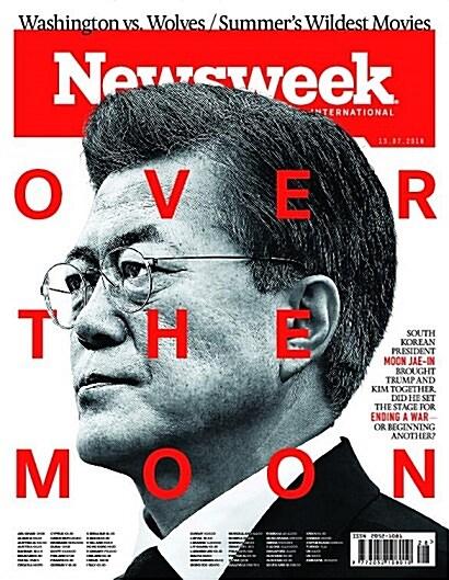 [중고] Newsweek (주간 인터내셔널판): 2018년 07월 13일 (문재인 대통령 표지- Over the Moon)