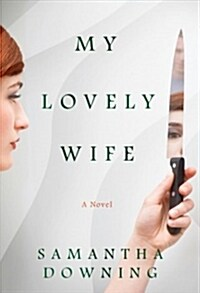 My Lovely Wife (Hardcover)