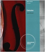 Calculus (7th Edition, Hardcover)