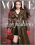 Vogue Taiwan (월간) : 2018년 7월 : 보그 대만판 (아무로 나미에 - 표지 1)