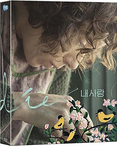 [중고] [블루레이] 내 사랑 : 풀슬립 한정판