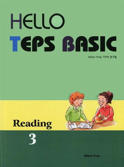 Hello TEPS Basic Reading 3