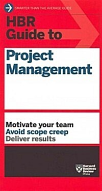 HBR Guide to Project Management (HBR Guide Series) (Paperback)