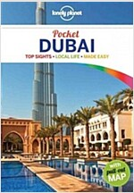 Pocket Dubai (Paperback)