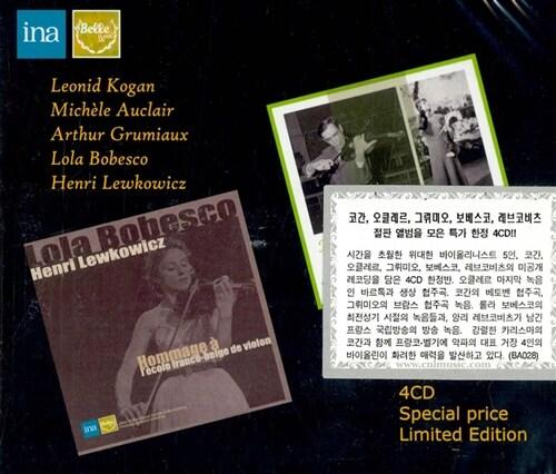 [수입] 레오니드 코간, 오클레르, 그뤼미오, 보베스코 & 앙리 레브코비츠의 희귀녹음 합본반 [4CD]