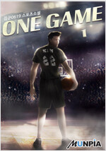 ONE GAME 01