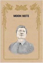 문노트 Moon Note
