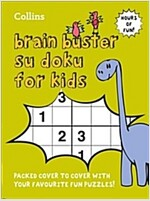 Collins Brain Buster Su Doku for Kids (Paperback)