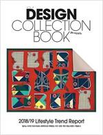 메종 디자인 컬렉션북 Vol.4