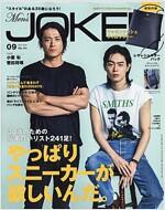 Men's JOKER(メンズジョ-カ-) 2018年 09 月號