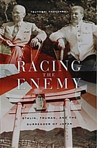 Racing the Enemy: Stalin, Truman, and the Surrender of Japan (Paperback)