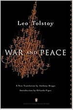 War and Peace: (Penguin Classics Deluxe Edition) (Paperback, Deckle Edge)