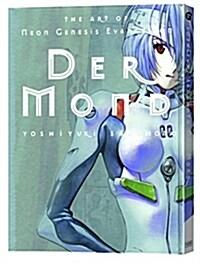 Der Mond: The Art of Neon Genesis Evangelion (Hardcover)